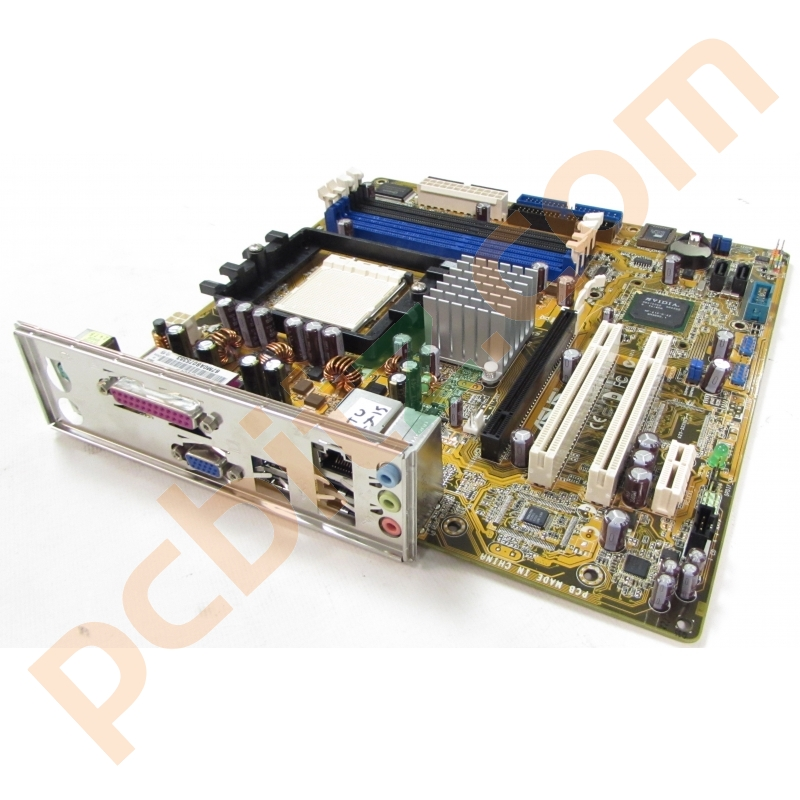 Asus A8N-VM Motherboards Downloads Free Drivers Utilities Manual and BIOS