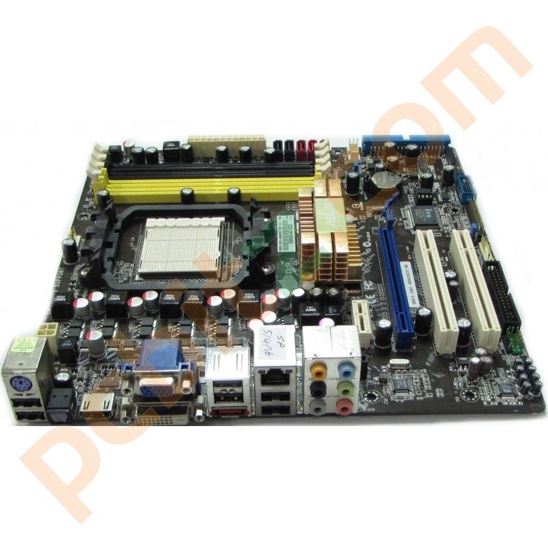 asus m3n78 vm v m3n8200 dp mb rev 102 socket am2 motherboard no bp 3 asus m3n78 vm v m3n8200 dp_mb rev 1 02 socket am2 motherboard no VMware View Diagram at aneh.co