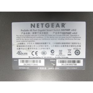 Netgear ProSafe 48 Port 10/100/1000 Smart Switch GS748T V4H2
