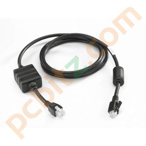 Zebra/Motorola DC Cable Assembly
