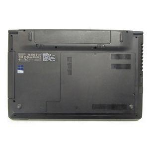 "Lenovo B5400 15.6"" Core i3-4000M 2.4GHz 8GB 500GB Webcam Wi-Fi Win 10 Pro Laptop"
