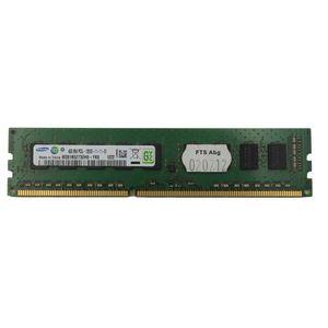 Samsung M391B5273DH0-YK0 1 x 4GB PC3L-12800E Server Memory