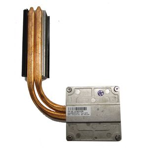 HP 8760W Workstation Quad Core Intel CPU Heatsink 653629-001